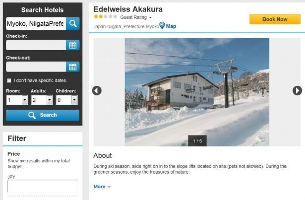 ski-in-ski-out-myoko-akakura