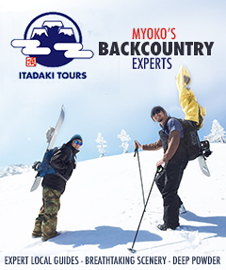 myoko-backcountry-ski-guide