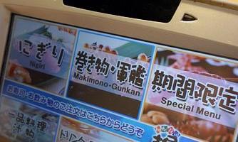 Sushi train nagano, myoko, nozawa
