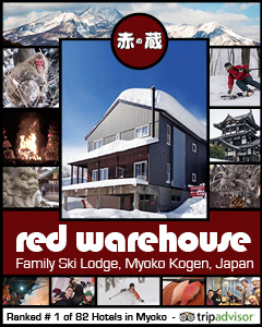 Myoko Self Contained accommodation, Myoko ski lodge