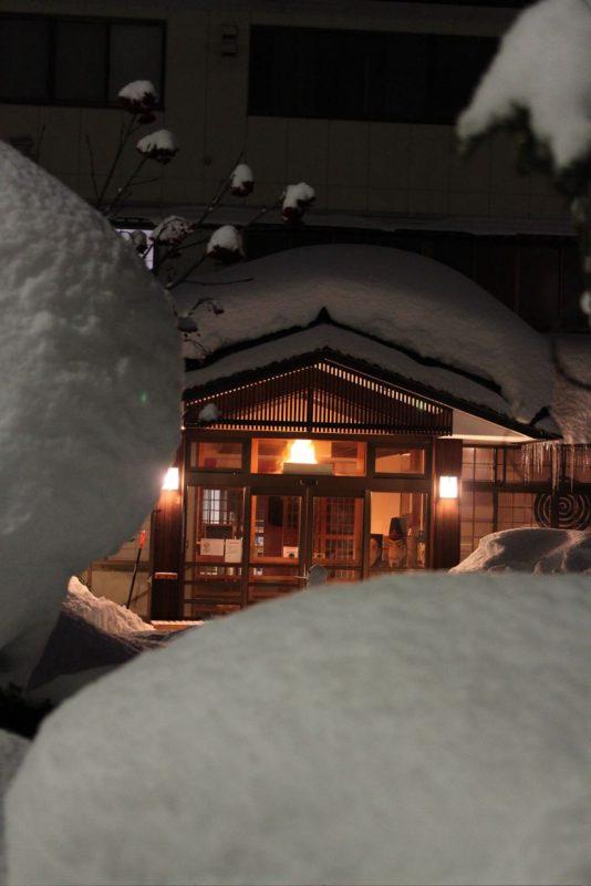 nozawa myoko ski package
