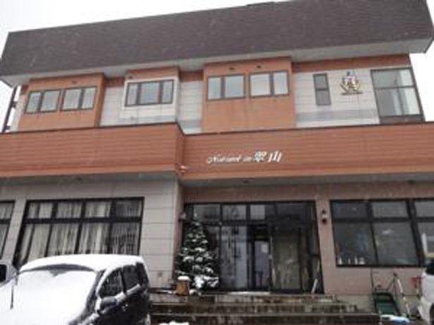 Natural Inn Suizan, Myoko Suginohara