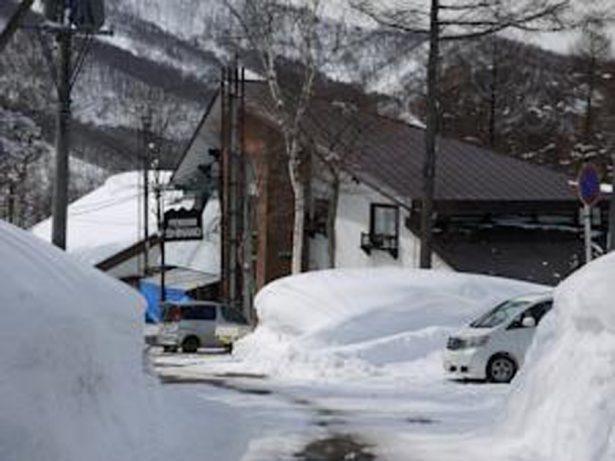 Pension Shinano