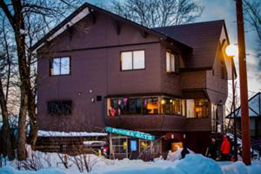 Japow House, Akakura Onsen