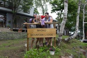 Myoko Mountain Lodge-Outside View