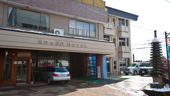 Akakura Kogen Taizan Hotel