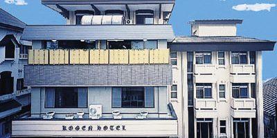 Akakura Kogen Hotel Taizan