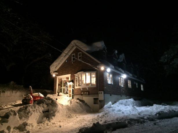 guesthouse bunk myoko