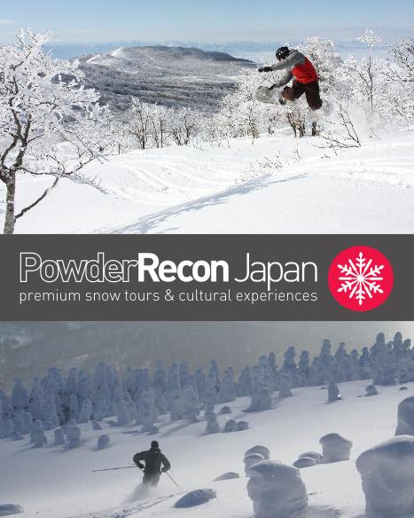 Myoko Ski Tours