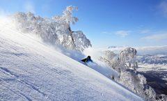 Nozawa Onsen Backcountry Tours, Nozawa Onsen Ski Guiding