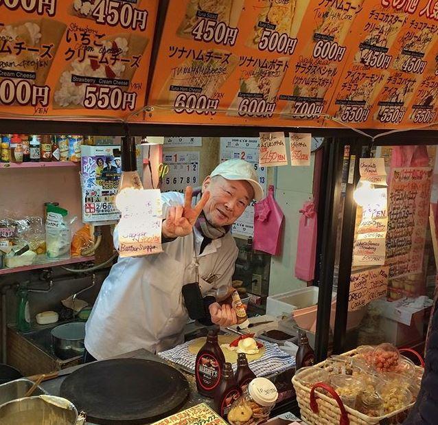 Myoko crepe shop