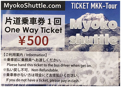 myoko shuttle ticket